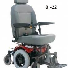 Elektromotorna invalidska kolica